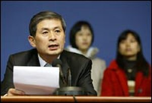 Hwang Woo Suk speaks during a news conference