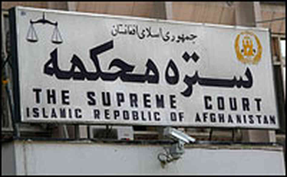 A sign outside Afghanistan's Supreme Court building in Kabul.