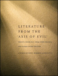 A Tale of Music': From 'Literature from the Axis of Evil' : NPR