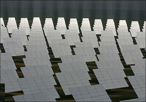 Solar reflectors of solar tower.