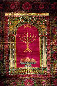 Mamaluke synagogue carpet