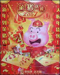 Tenwow Bag with cartoon pig. Credit: Louisa Lim, NPR.