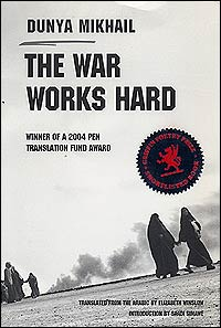 Cover Image: 'The War Works Hard'