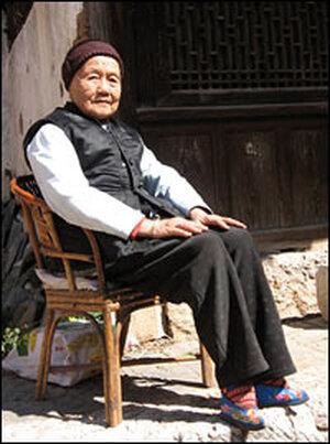 Zhou Guizhen