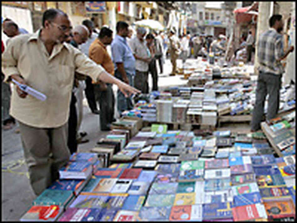 Books on al-Mutanabi street. Credit: AHMAD AL-RUBAYE/AFP/Getty Images.