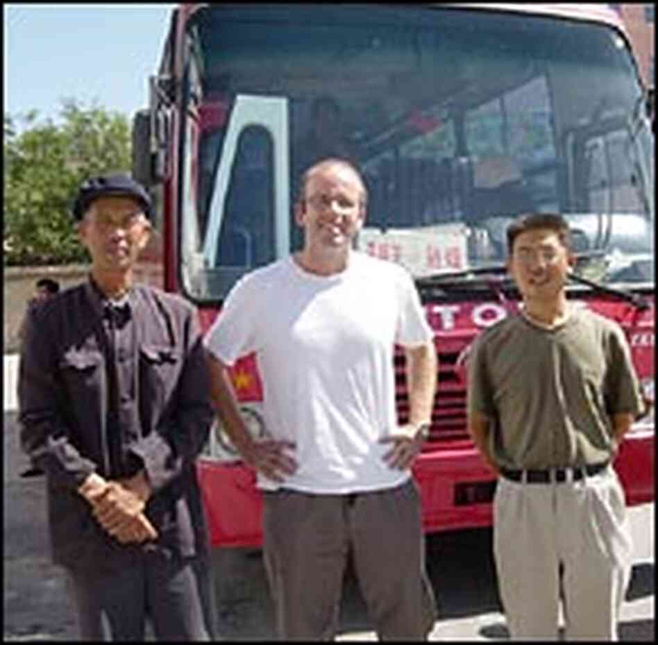 Wei Daiying , Rob Gifford and Yang Jiarong