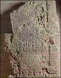 A limestone monument of a Maya king
