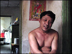 Gong Wenbiao