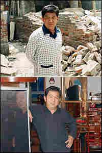 Gong Wencong