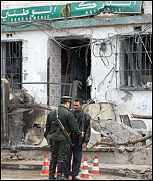 GSPC bombing