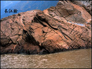 Scarred rock formations in the Three Gorges.