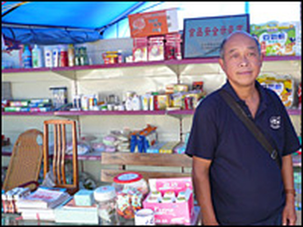 Li Guimin set up a tent supermarket. The quake flattened his four supermarkets, leaving him with losses of around $300,000.