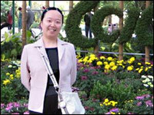 Photo of Fu Tian