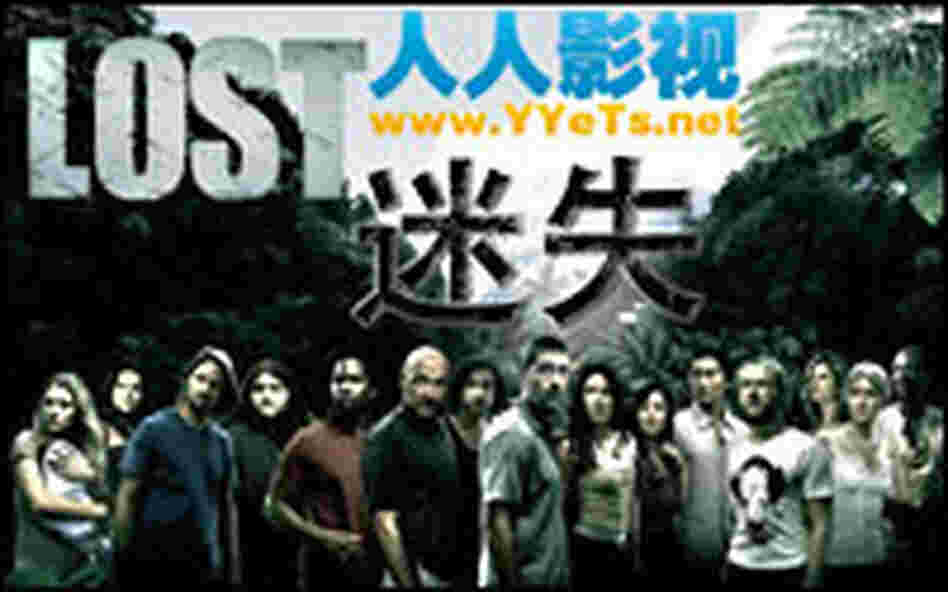 A screen grab of the YYeTs.net site