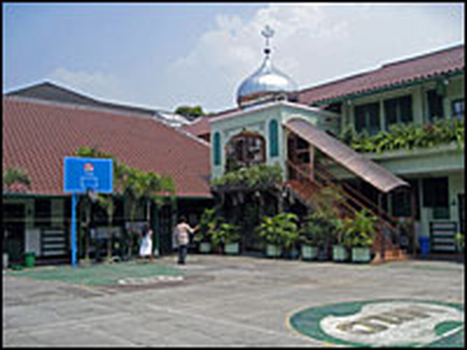 Public School No. 1 in Jakarta, Indonesia, where Barack Obama attended third and fourth grades.