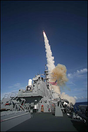 SM-3 missile launch from USS Decatur
