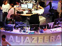 Al-Jazeera headquarters in Doha, Qatar