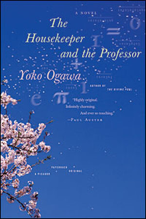 Cover: 'The Housekeeper and the Professor'