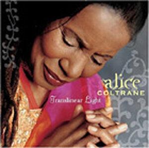 Cover for Alice Coltrane's 'Translinear Light'