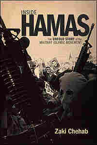 """Book Cover of """"Hamas"""""""