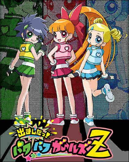 Japanese Powerpuff Girls