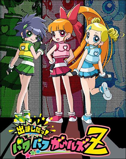 Cool Art Powerpuff Girl Manga