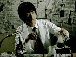 Shugo Tokumaru (300)
