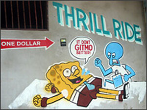 A painted wall at the Waterboard Thrill Ride.