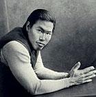 Han Ong