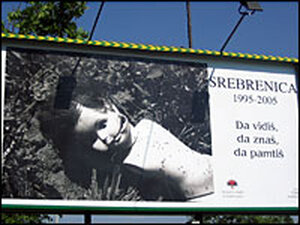 Billboard in Belgrade, Serbia