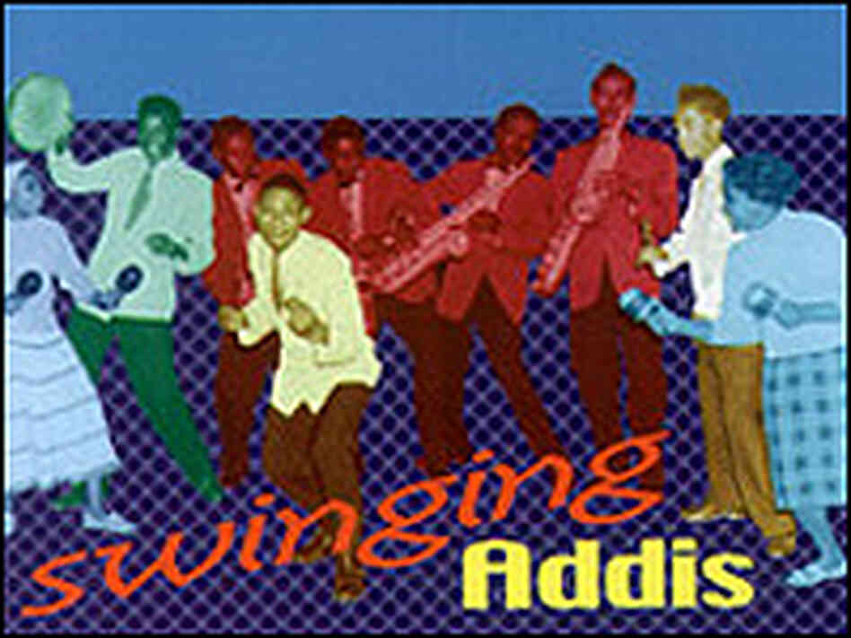 Detail from CD cover 'Addis Swings' shows musicians, dancers.