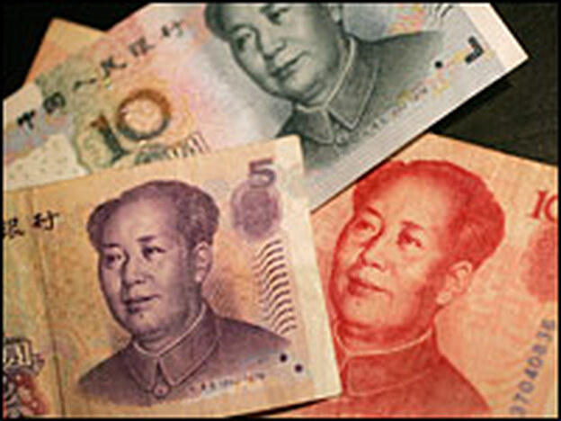 Mao's likeness appears on the Chinese currency, known as the <em>renminbi</em> or <em>yuan</em>.