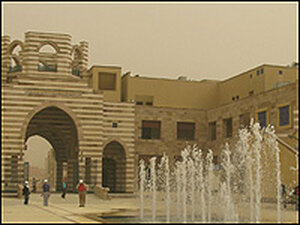 AUC Square, the entrance to the university, links the institution and the greater community.