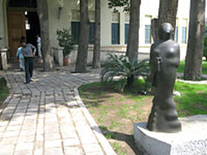 The Umm Kulthum Museum